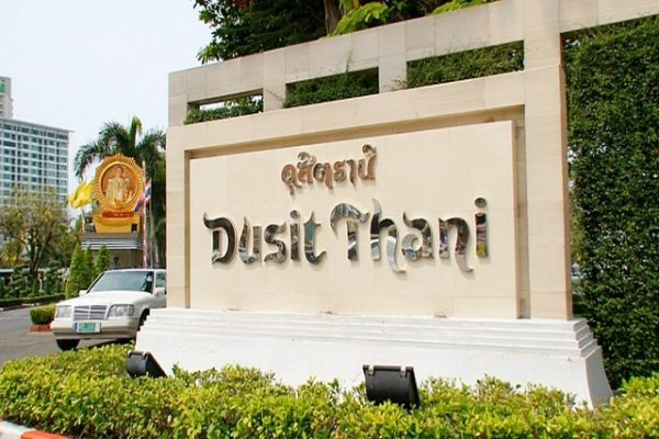 Dusit-Thani-Pattaya-hotel